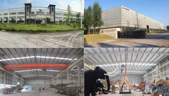 oadinosaur_factory