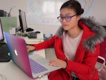 Ann Guan