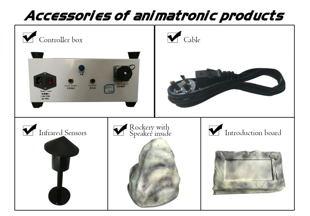animatronic_products_parts_1