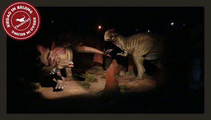 indoor_dinosaur_show_2