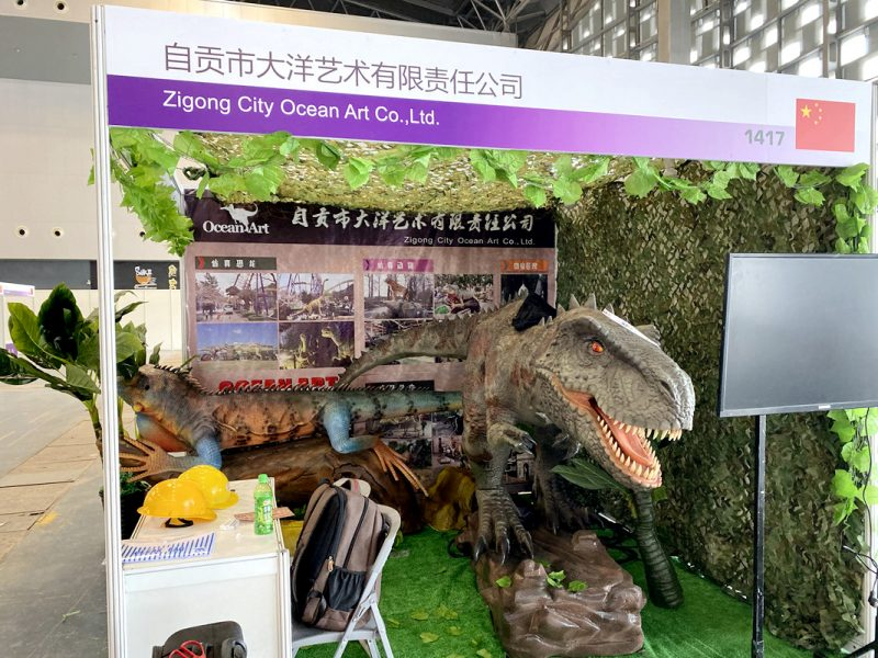 2019 Shanghai Amusement Equipment Exhibition (2)