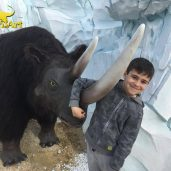 ice_age_animal